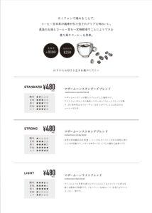 マザームーンカフェ加古川店ドリンクメニュー1