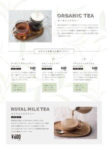 マザームーンカフェ加古川店ドリンクメニュー3
