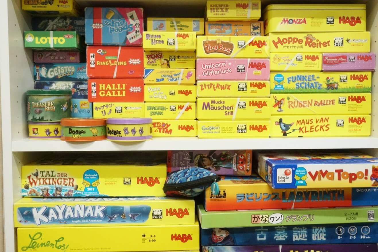 子ども向けのボードゲーム