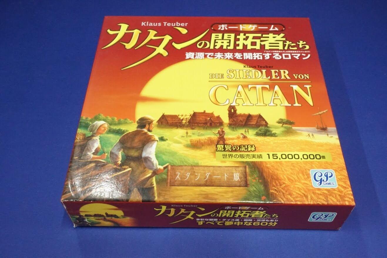 カタンの開拓者たち箱