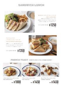 マザームーンカフェ加古川店ランチメニュー4