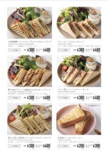 マザームーンカフェ加古川店モーニングメニュー4