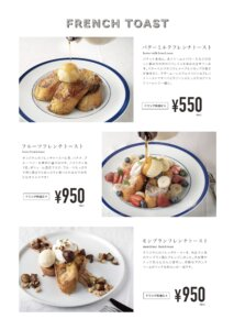 マザームーンカフェ加古川店モーニングメニュー6