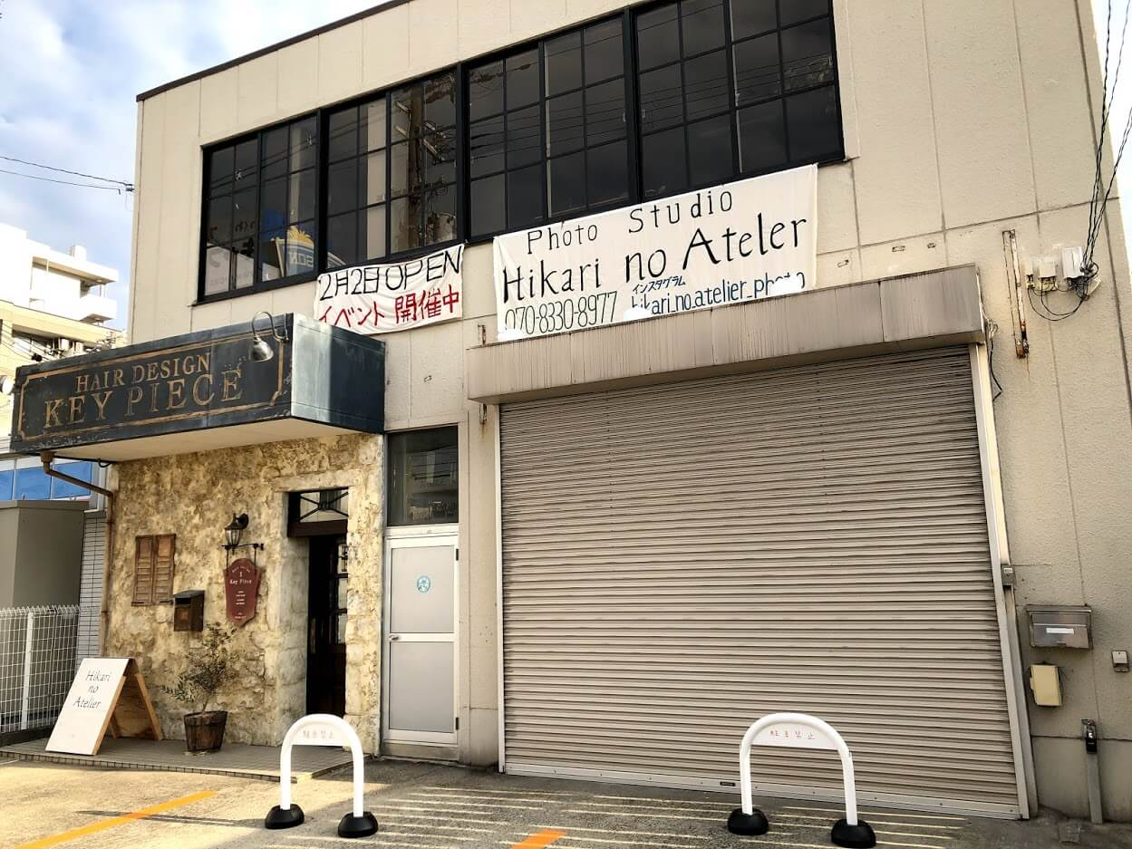 Hikari no Atelierとey Piece外観