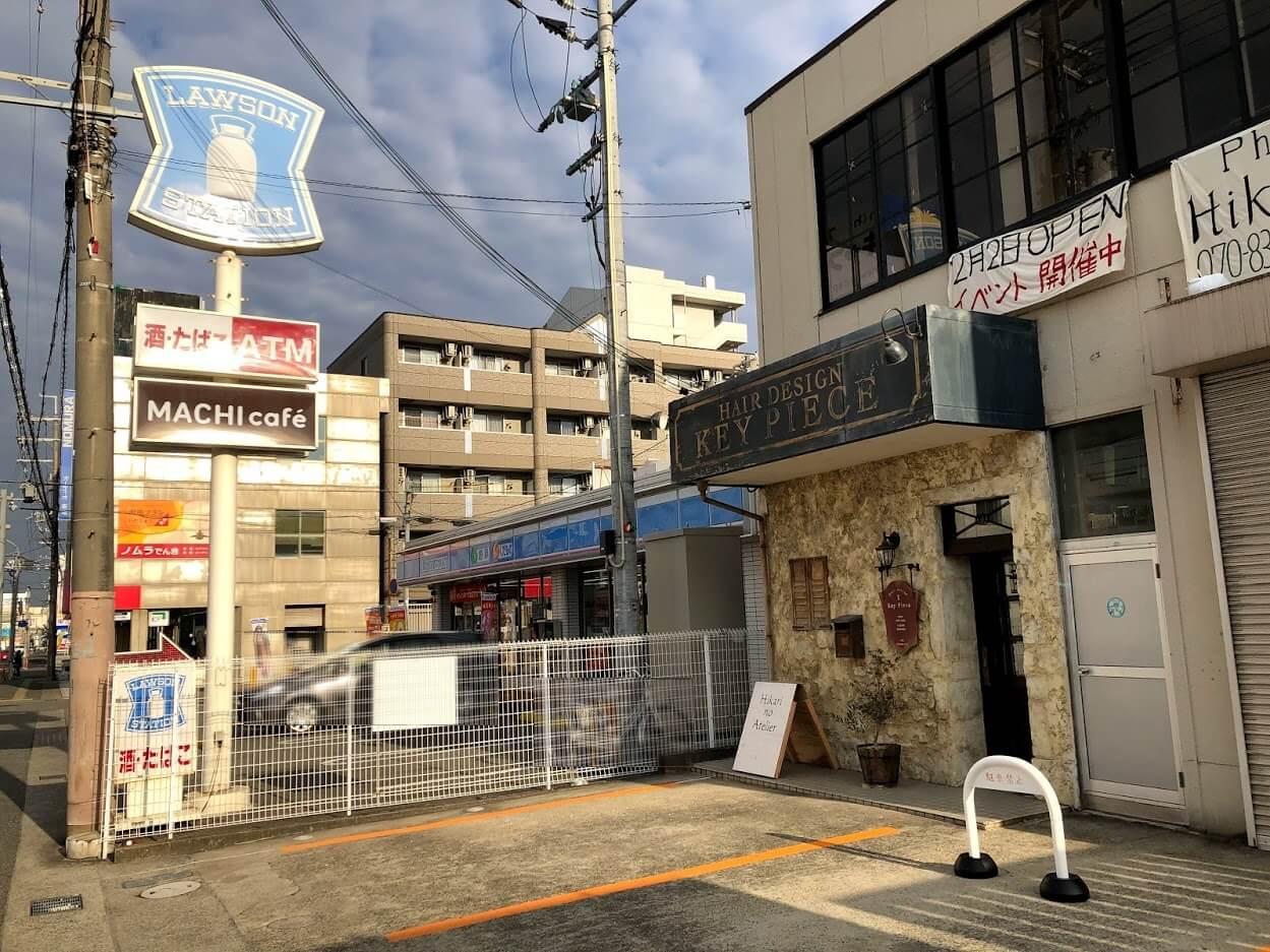 ローソン加古川平岡町店、ノムラでんき館