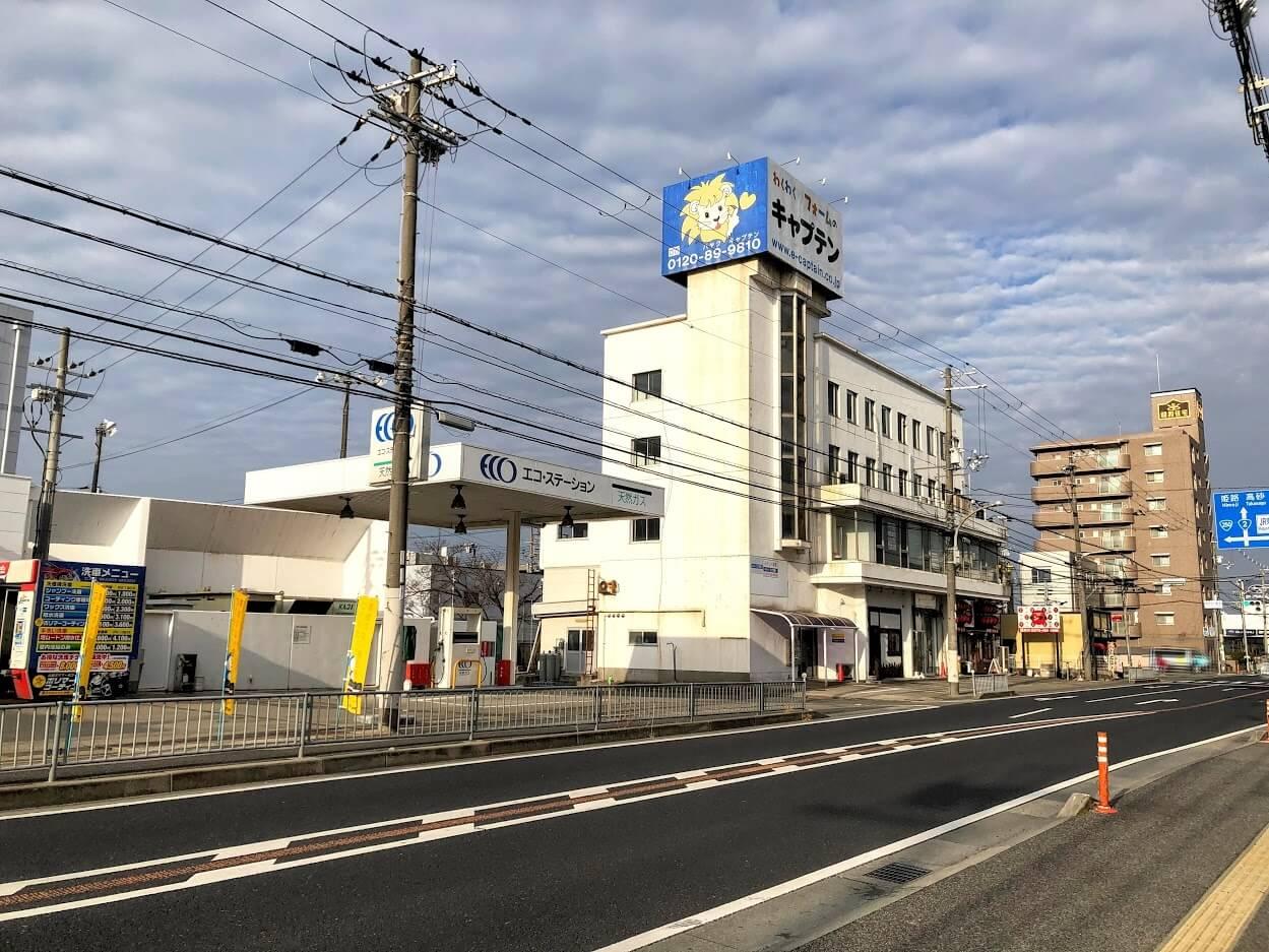 トモダ平岡SS