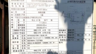 加古川 マルハチ マルハチのチラシ掲載店舗・企業|シュフー Shufoo!