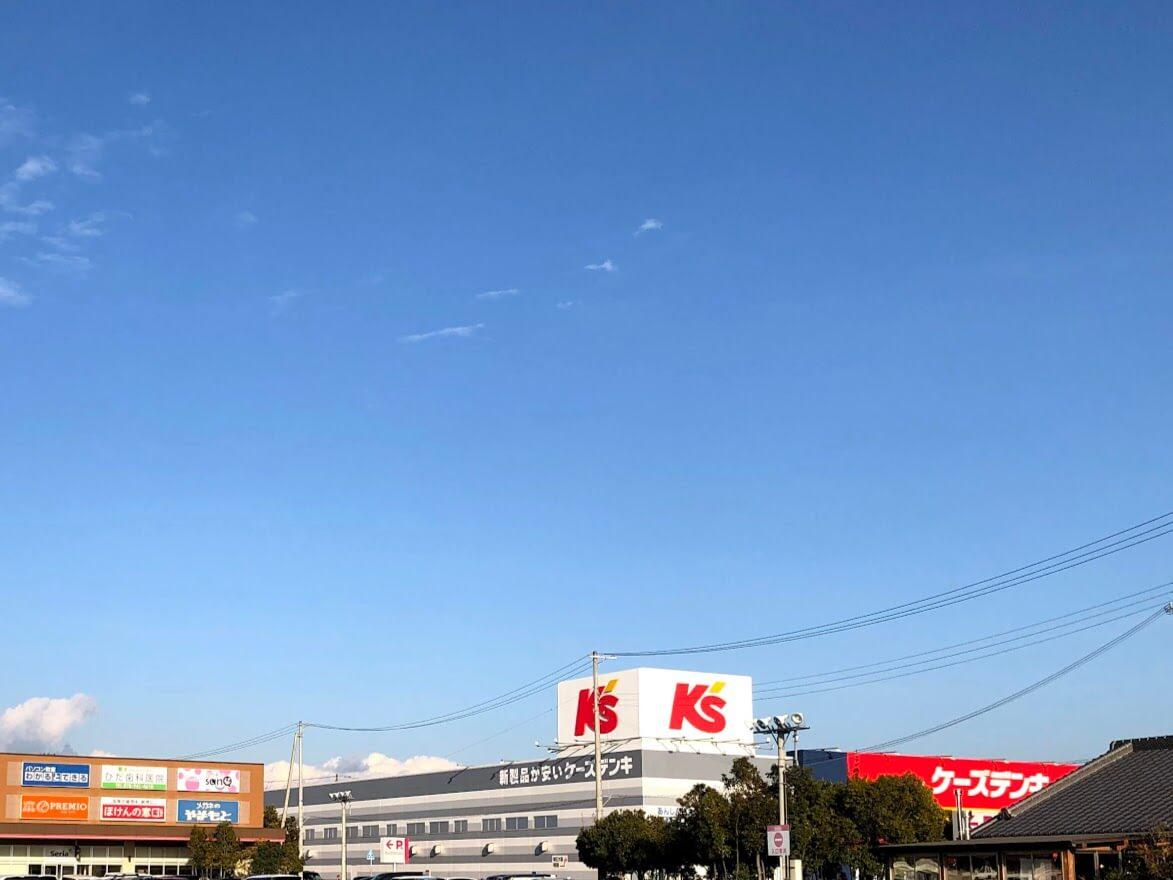 ケーズデンキ東加古川店