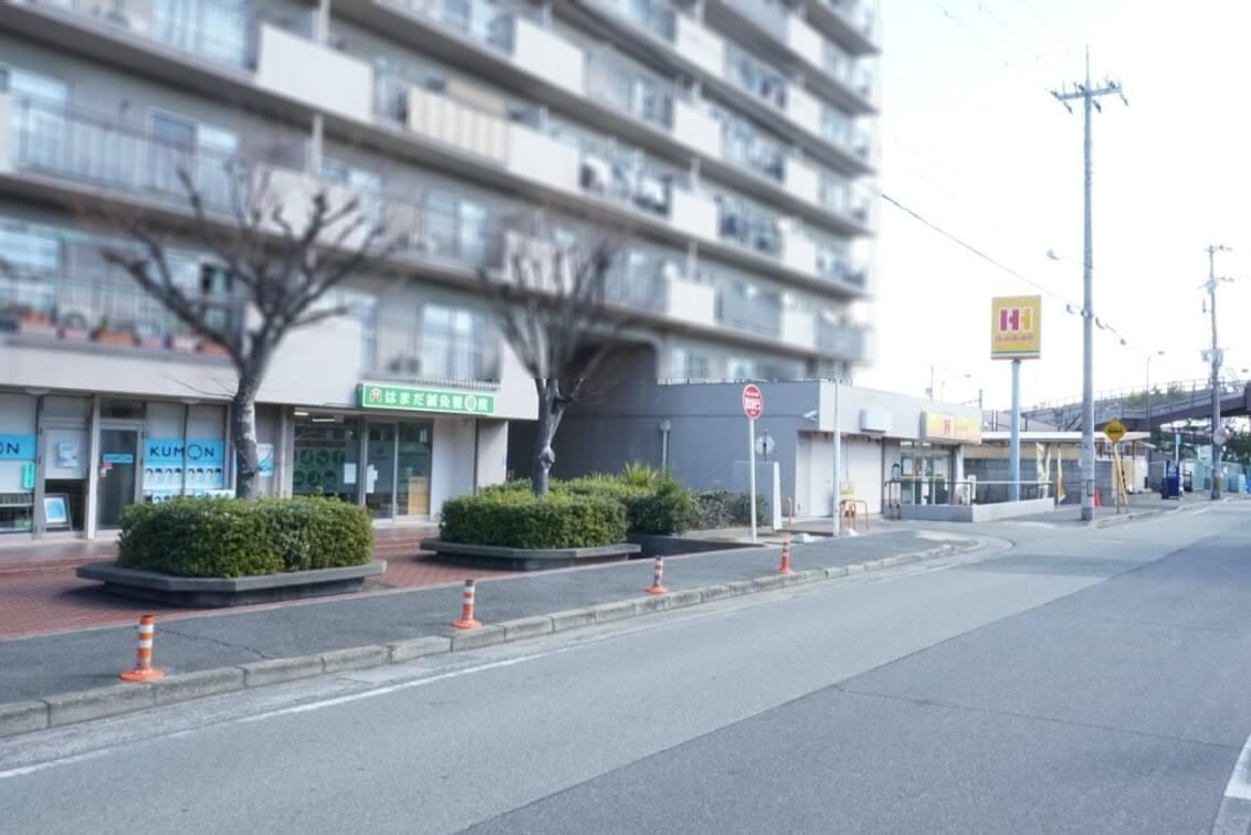 公文式土山駅南口教室、はまだ鍼灸整骨院、ほっかほっか亭土山駅前店