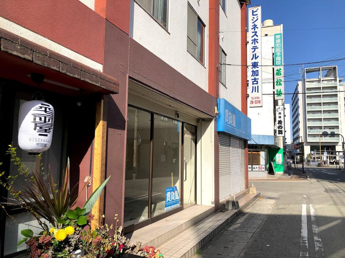 ビジネスホテル東加古川