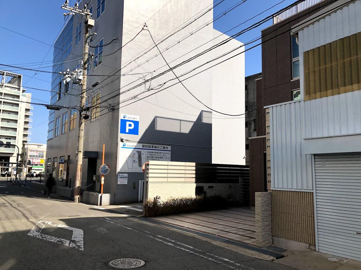 みなと銀行東加古川支店とフクイカーポート