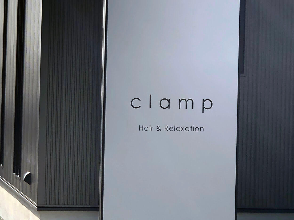 Hair&Relaxation clamp看板