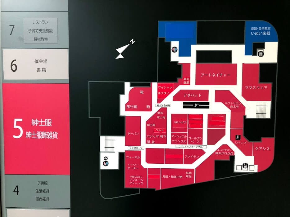 ヤマトヤシキ5階マップ