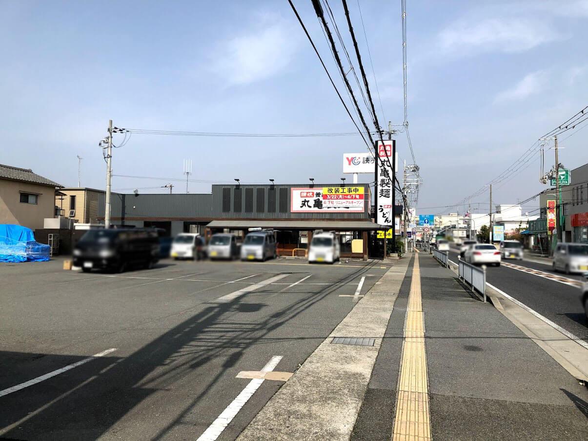 丸亀製麺東加古川店の改装工事の様子