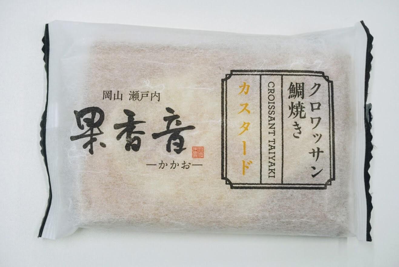 クロワッサン鯛焼きカスタード外袋