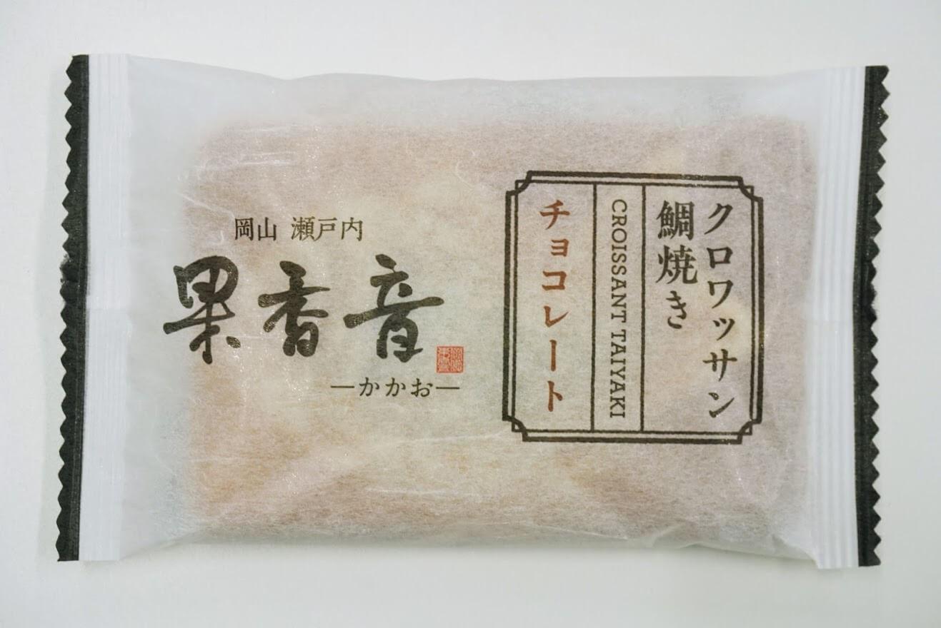 クロワッサン鯛焼きチョコレートの外袋