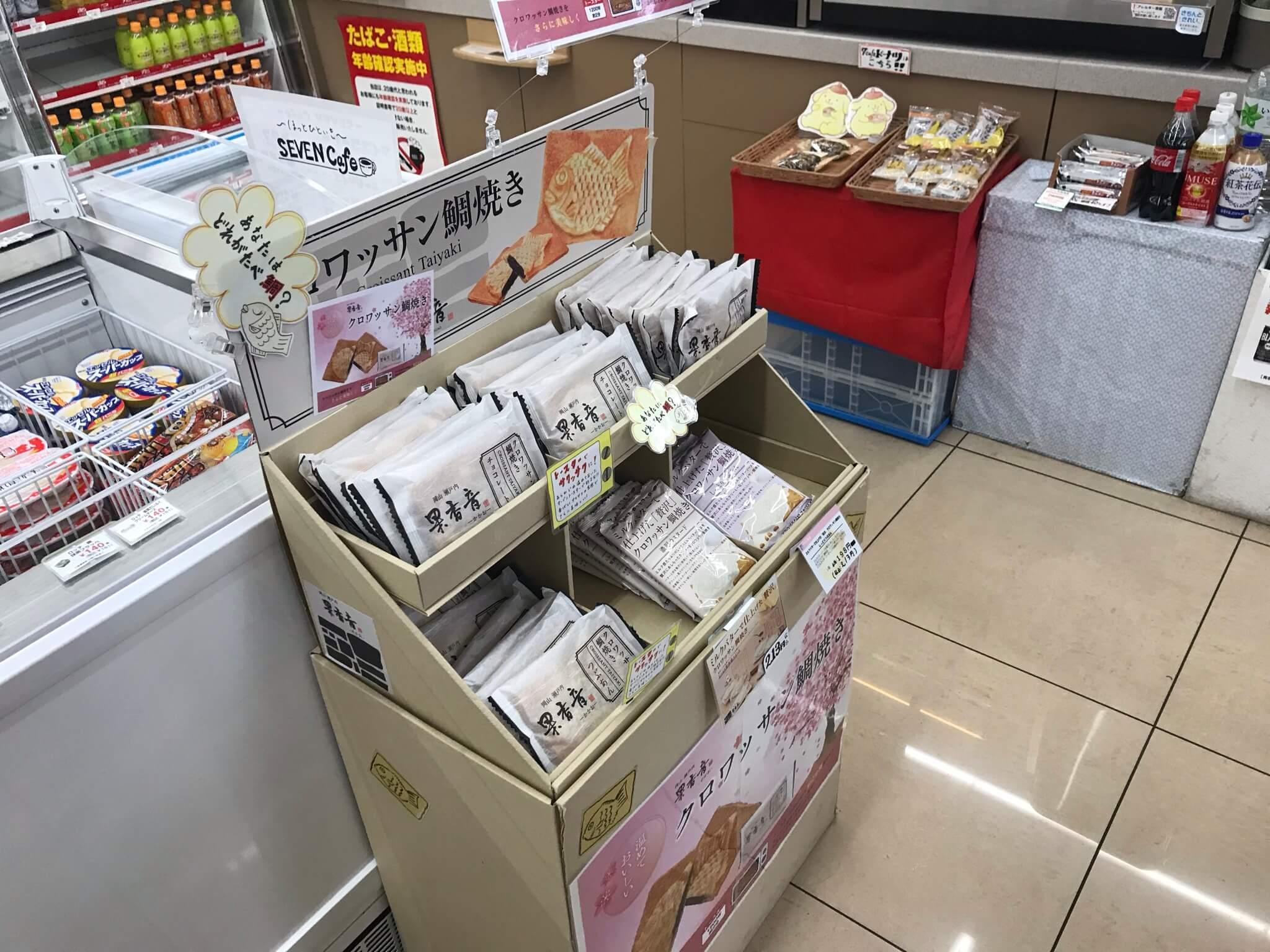 セブンイレブン加古川一色店でのクロワッサン鯛焼き陳列の様子