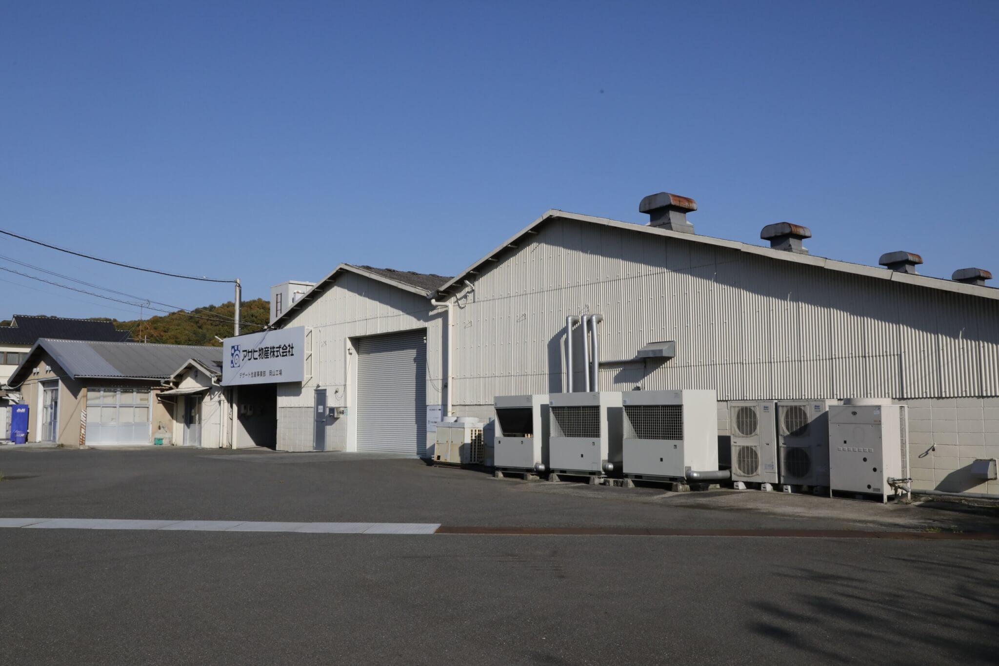 クロワッサン鯛焼き工場外観