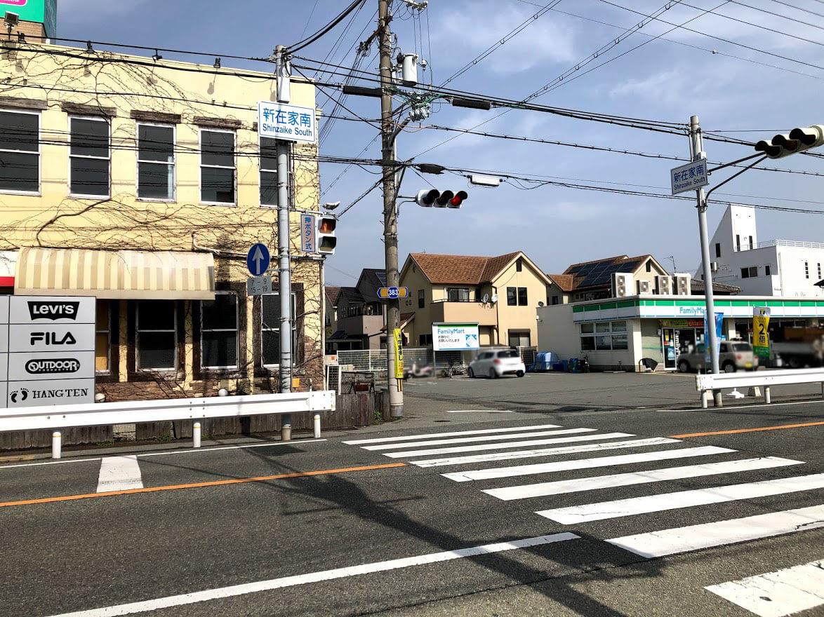新在家南交差点とファミリーマート加古川平岡店