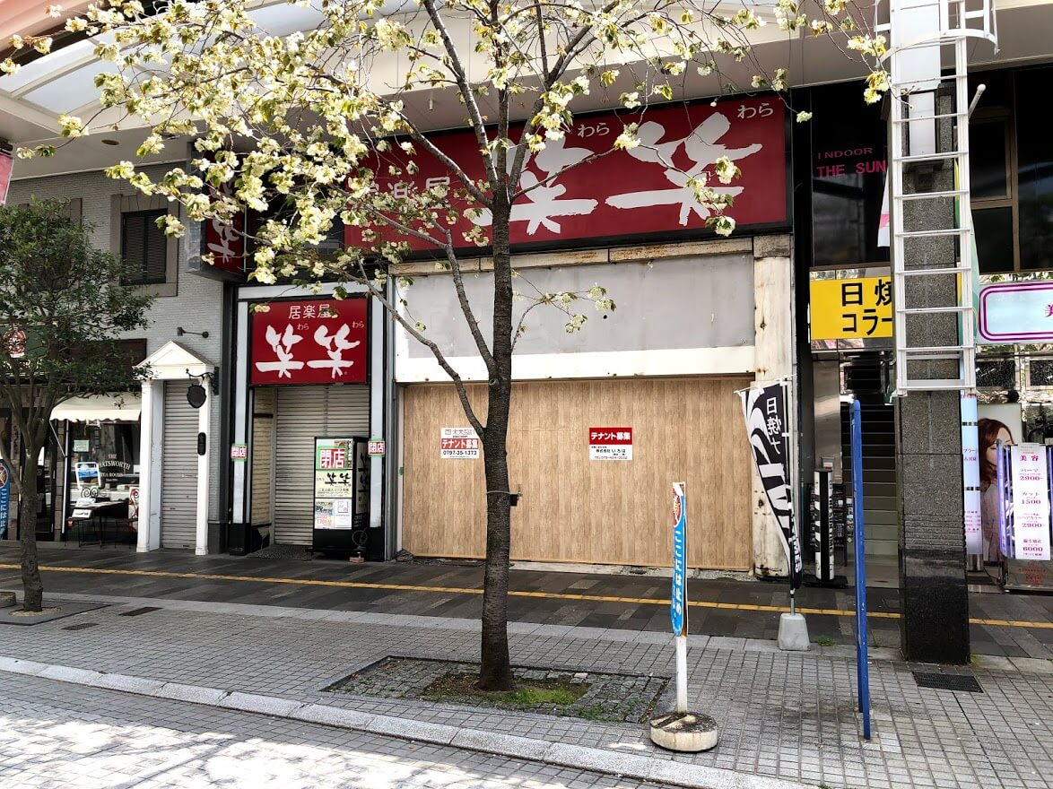笑笑加古川駅前店の周辺