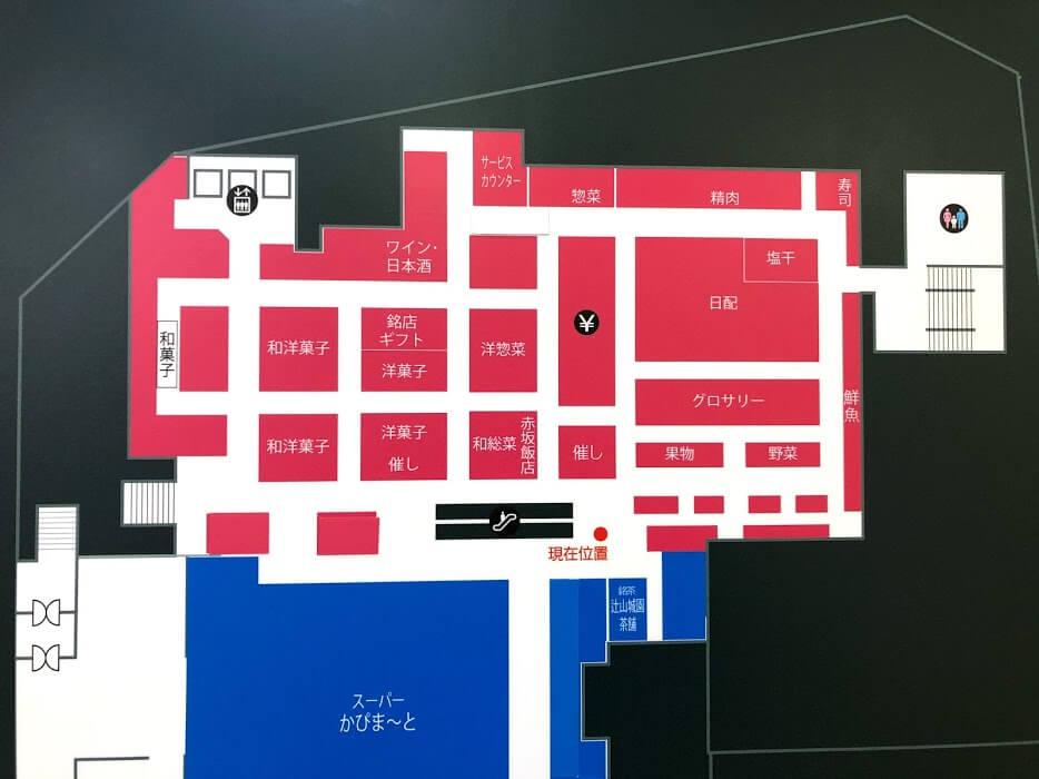 ヤマトヤシキ地階マップ