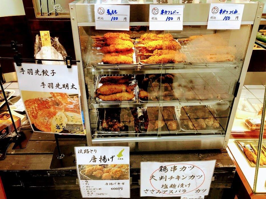 鶏二三の揚げ物売り場