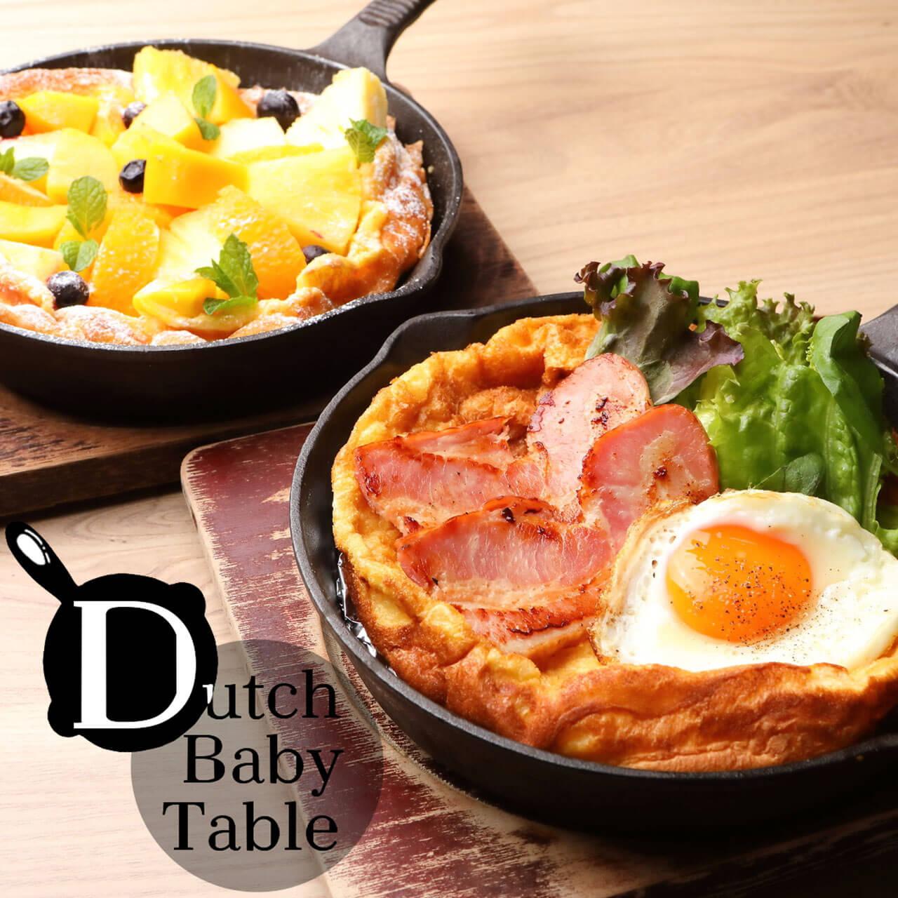 Dutch Baby Table(ダッチ・ベイビー・テーブル)イメージ