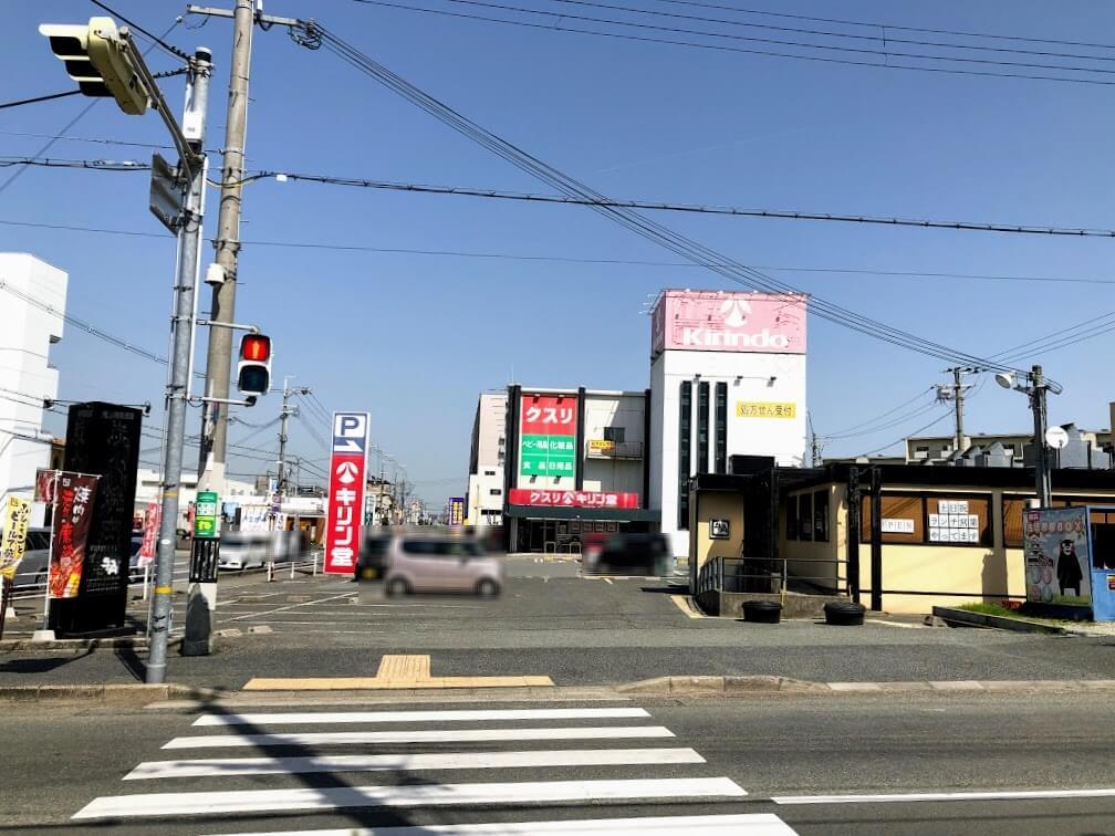 牛角東加古川店とキリン堂加古川平岡店