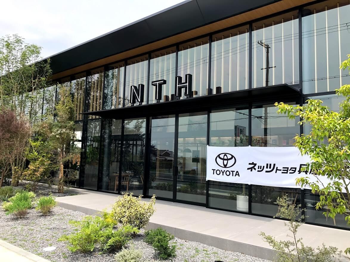 ネッツトヨタ兵庫土山店外観