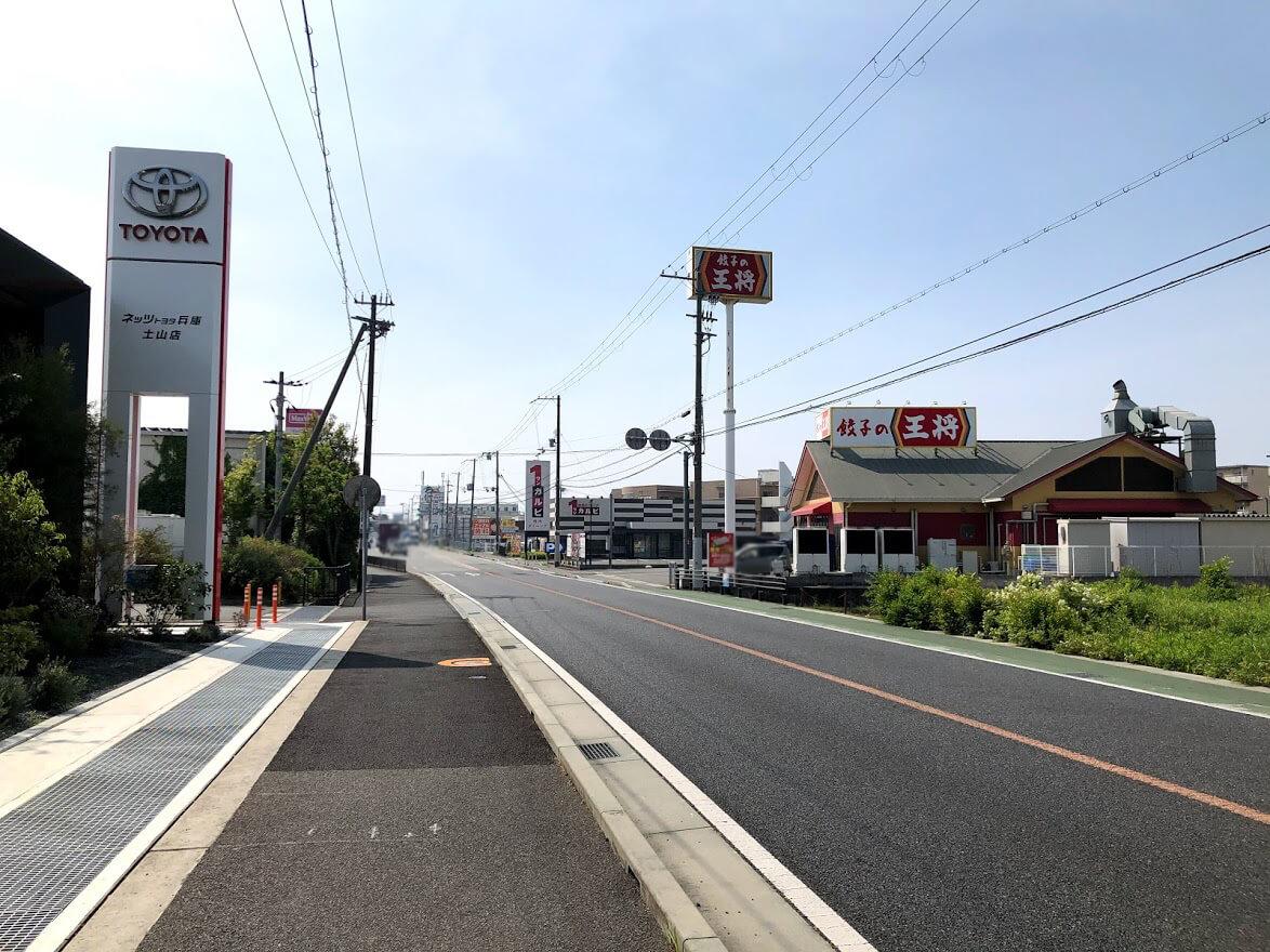 ネッツトヨタ兵庫土山店の前の道路