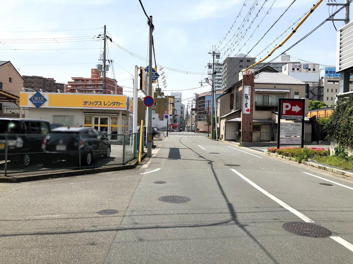 オリックスレンタカー加古川駅前店、籠り屋加古川駅前店