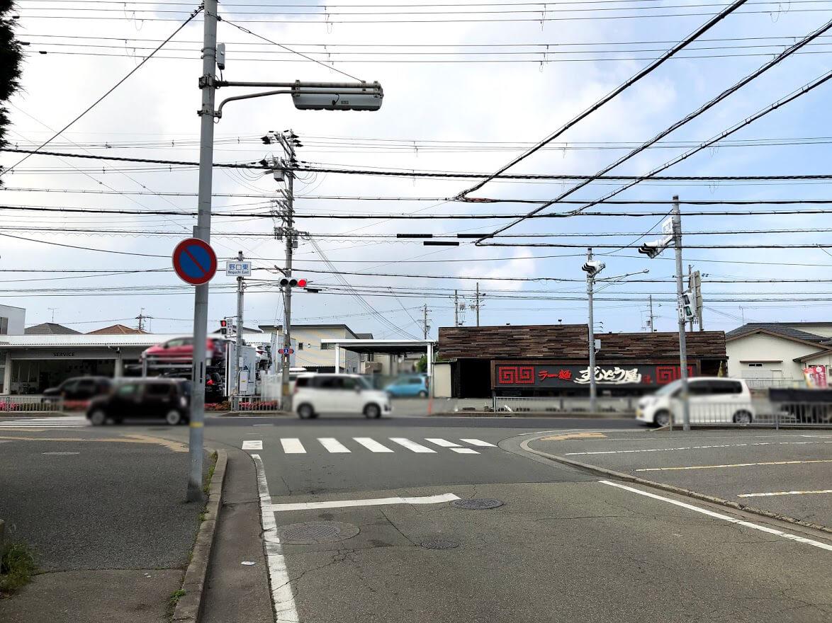 ラー麺ずんどう屋 東加古川の丁字路