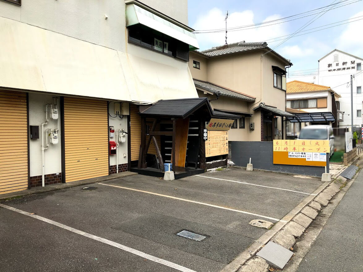 THE肉の駐車場
