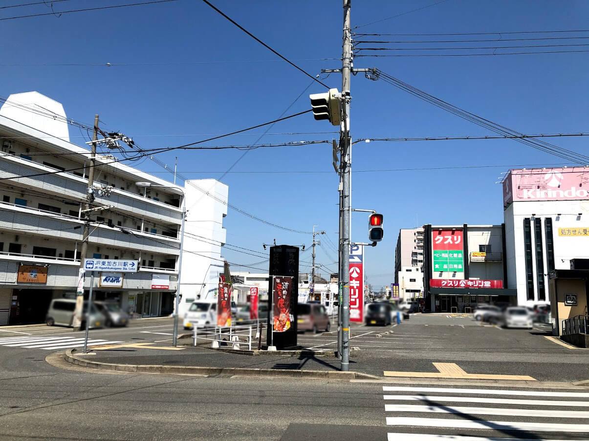 キリン堂加古川平岡店と新しくできる調剤薬局
