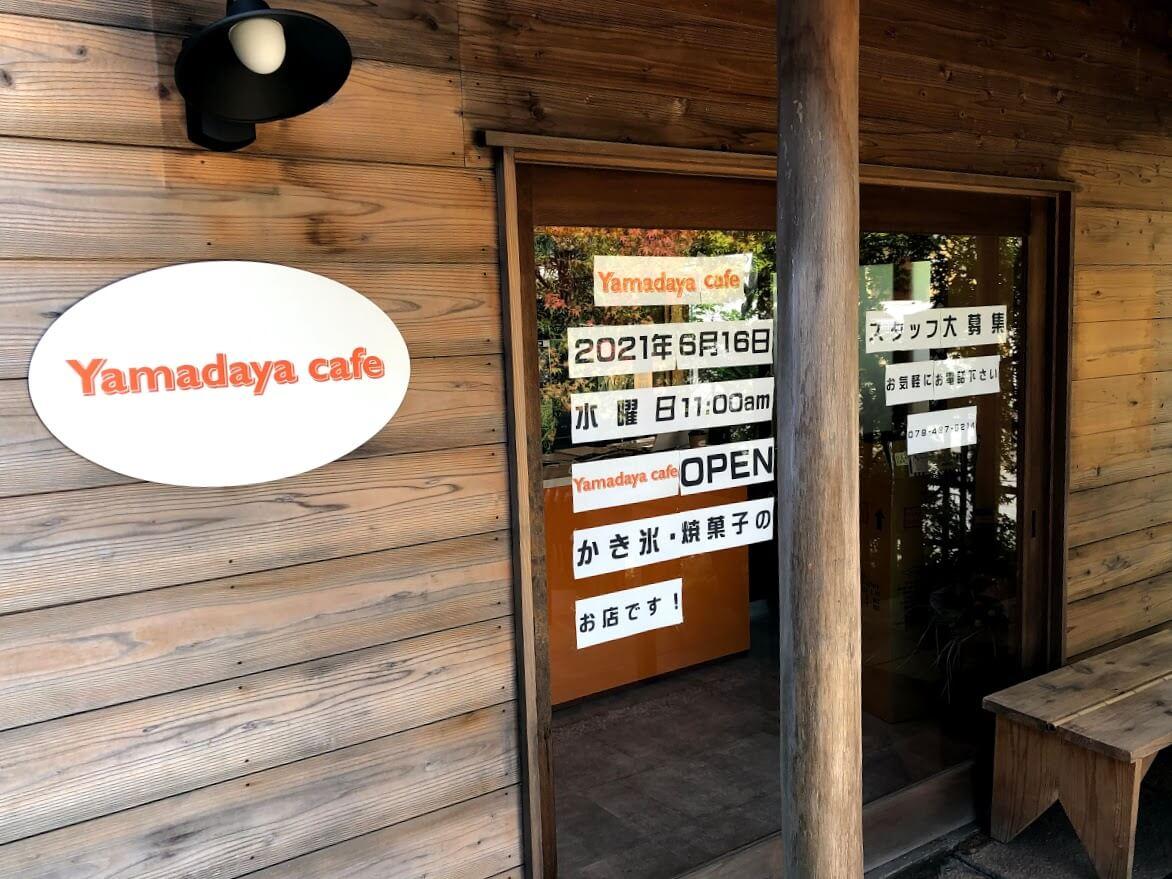 Yamadaya cafeのオープン日の告知