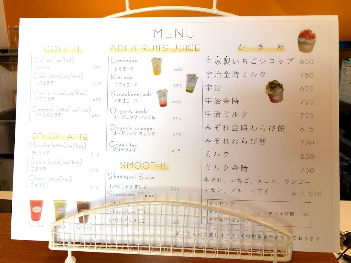 Yamadaya cafeドリンク・かき氷メニュー
