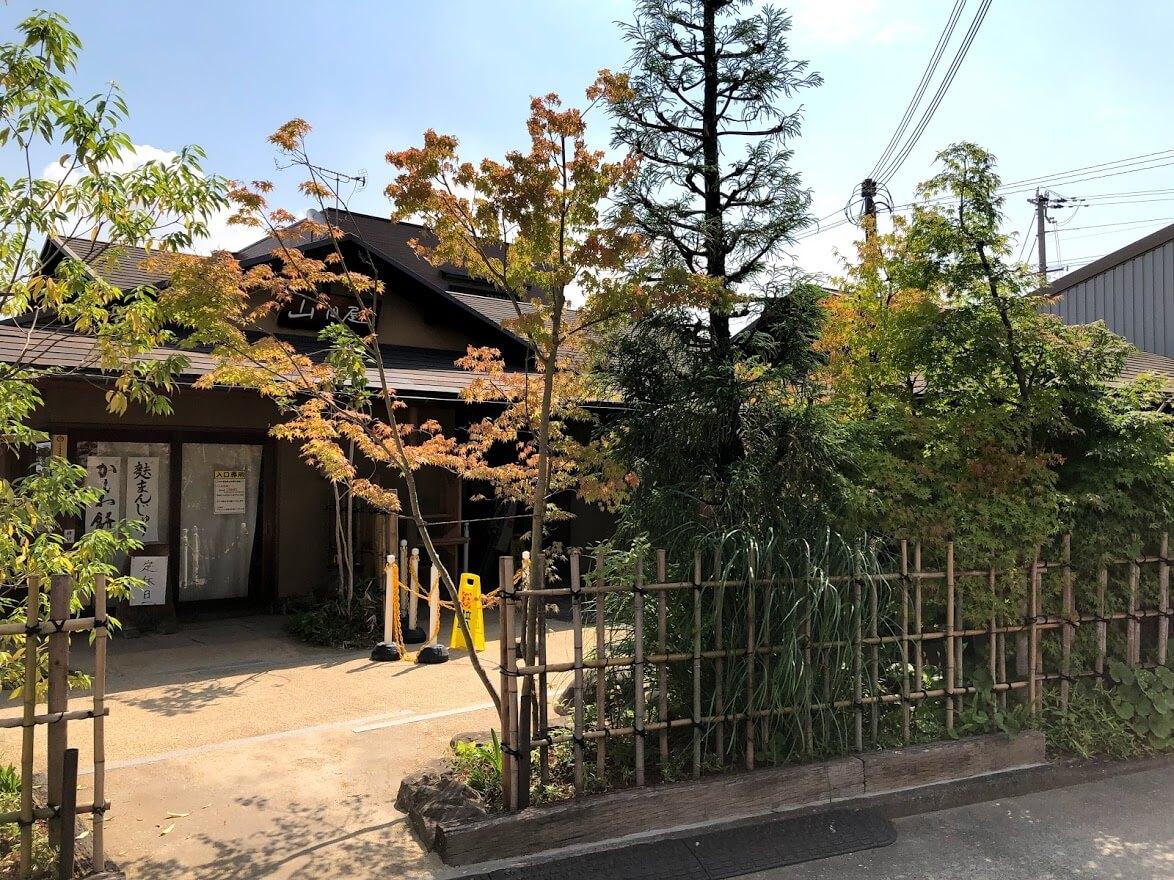 山田屋本店外観