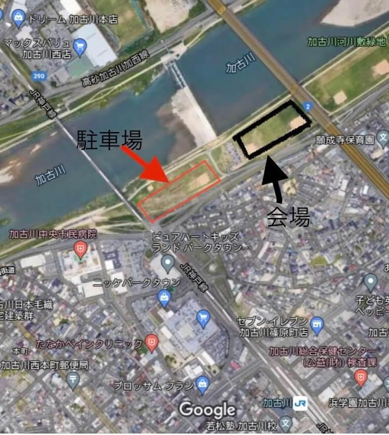 加古川河川敷大道芸フェスティバルの駐車場と会場