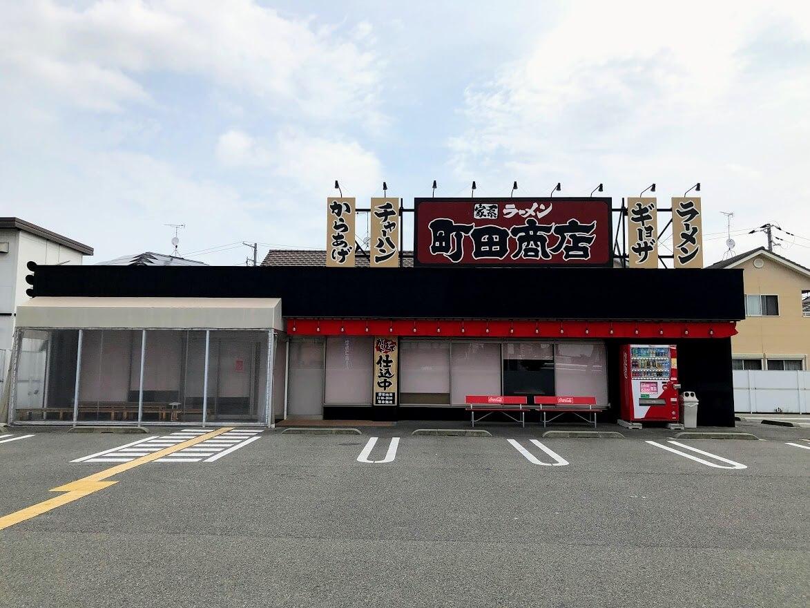 閉店した町田商店加古川店