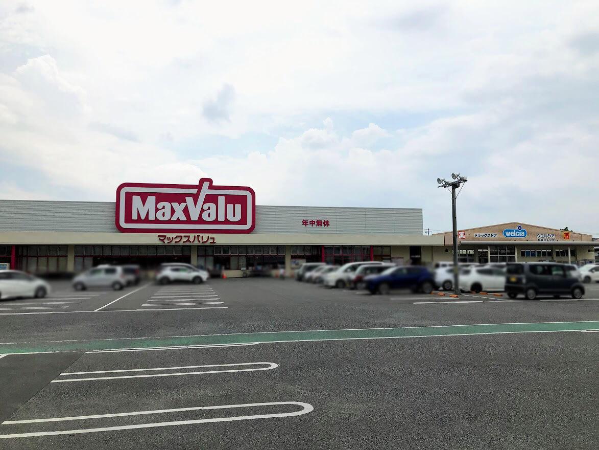 マックスバリュ水足店とウエルシア加古川水足店