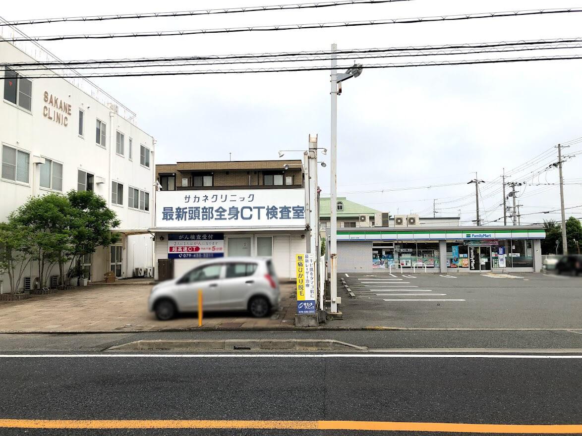 ファミリーマート加古川一色店とサカネクリニック