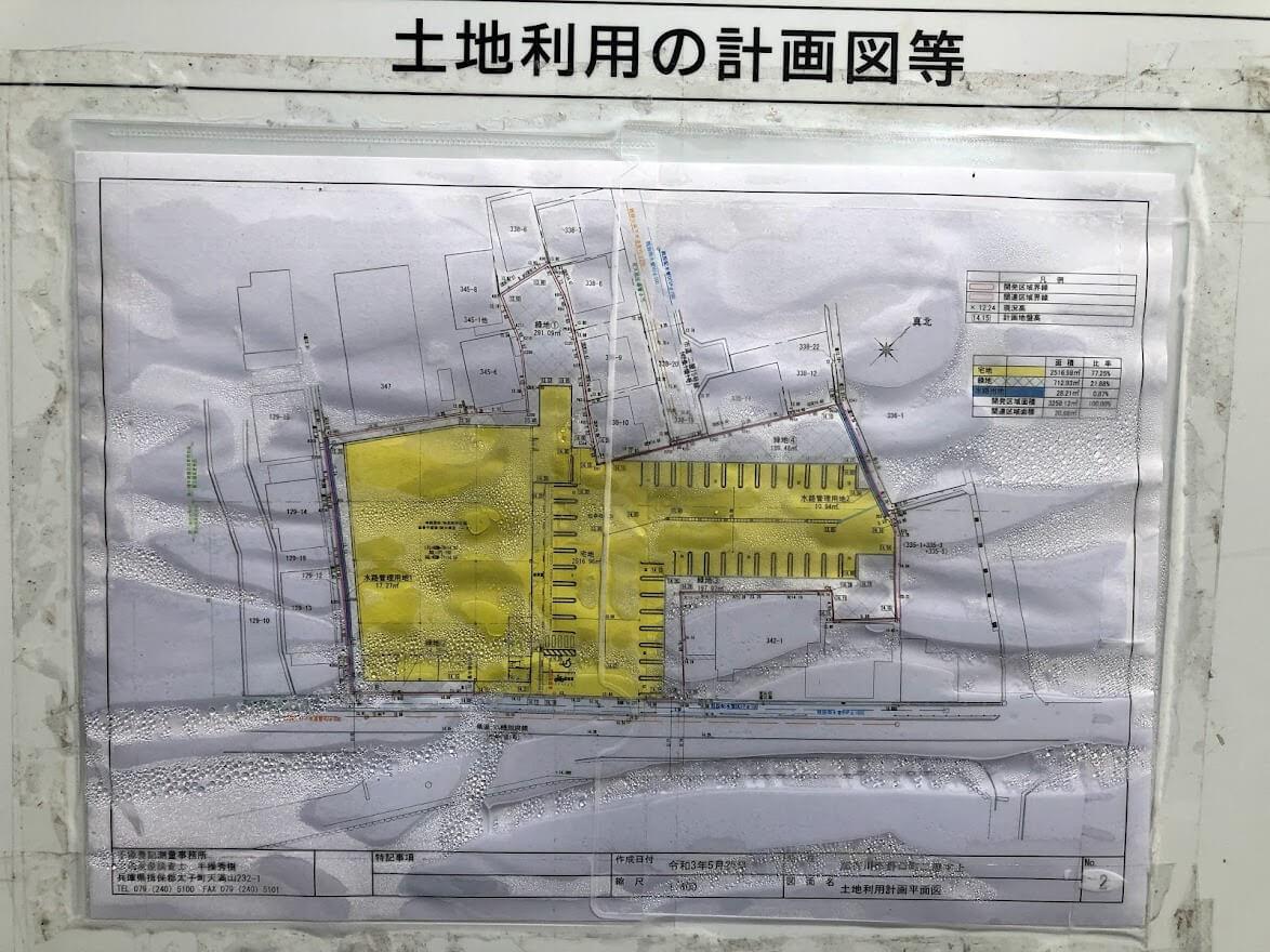 スギ薬局加古川野口店土地利用の計画図