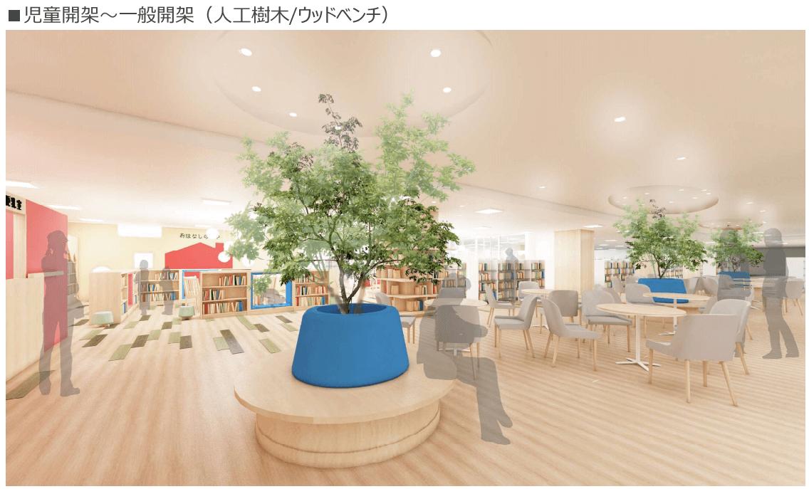 新しい加古川図書館の児童開架~一般開架(人工樹木/ウッドベンチ)
