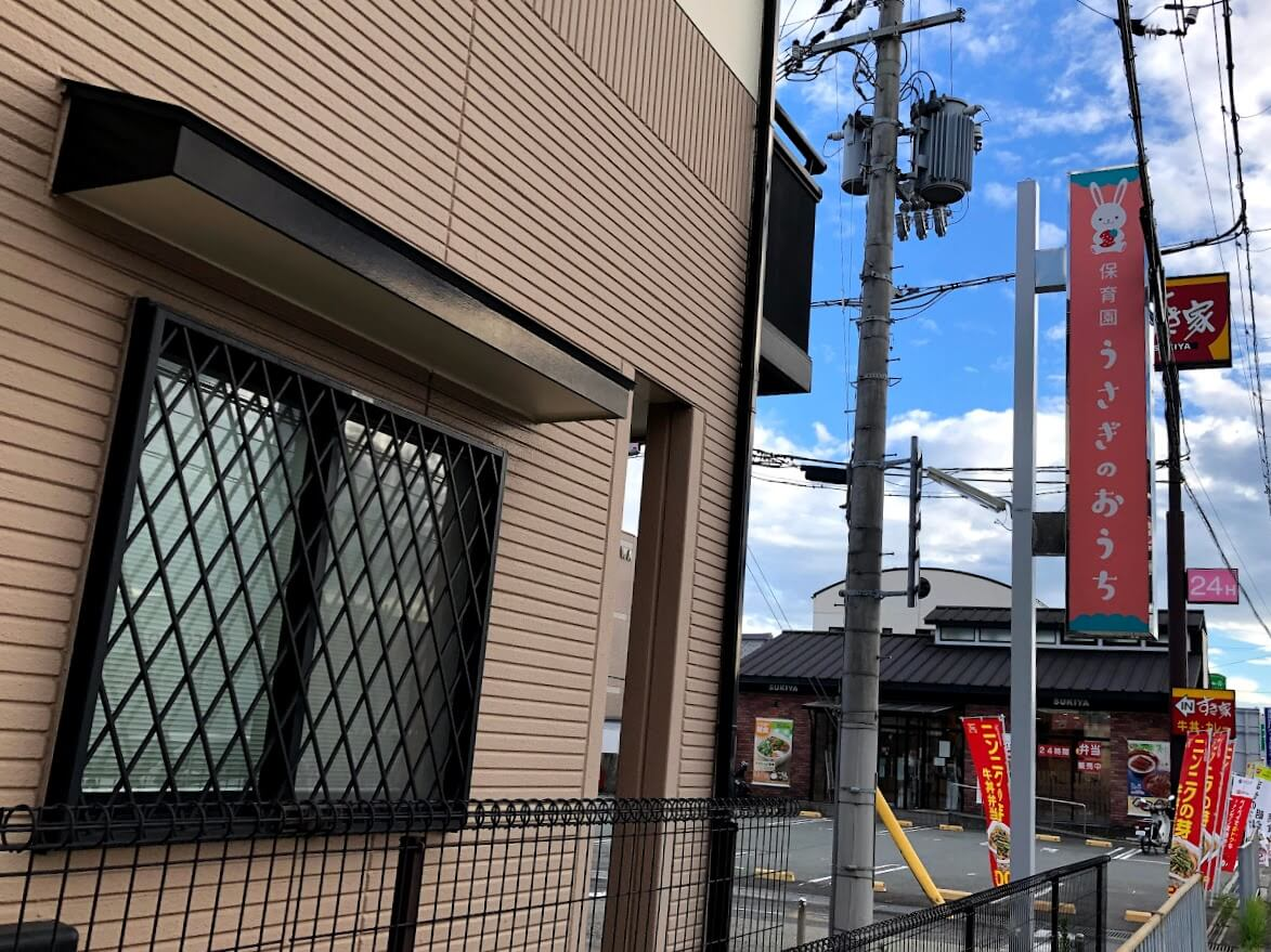 保育園うさぎのおうちとすき家加古川平岡町店