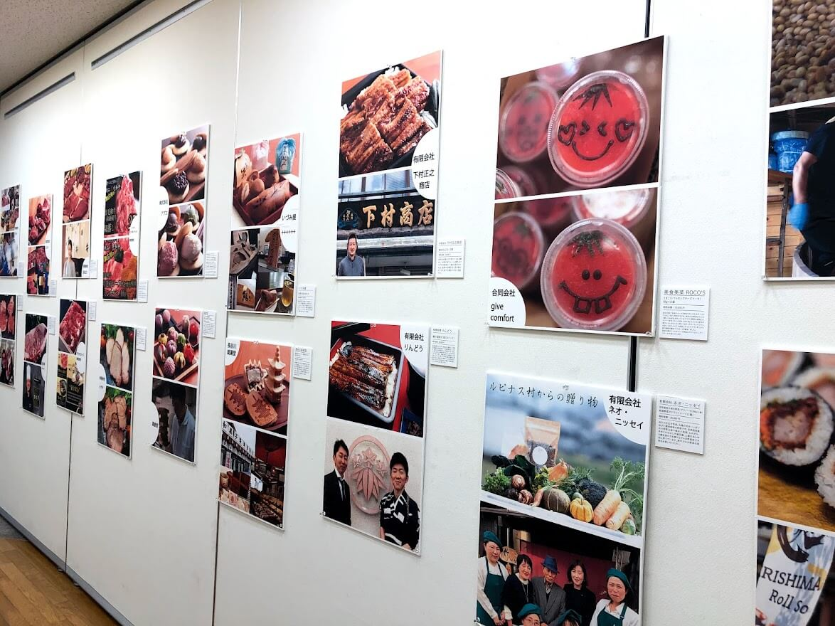 加古川市のふるさと納税返礼品の生鮮食品