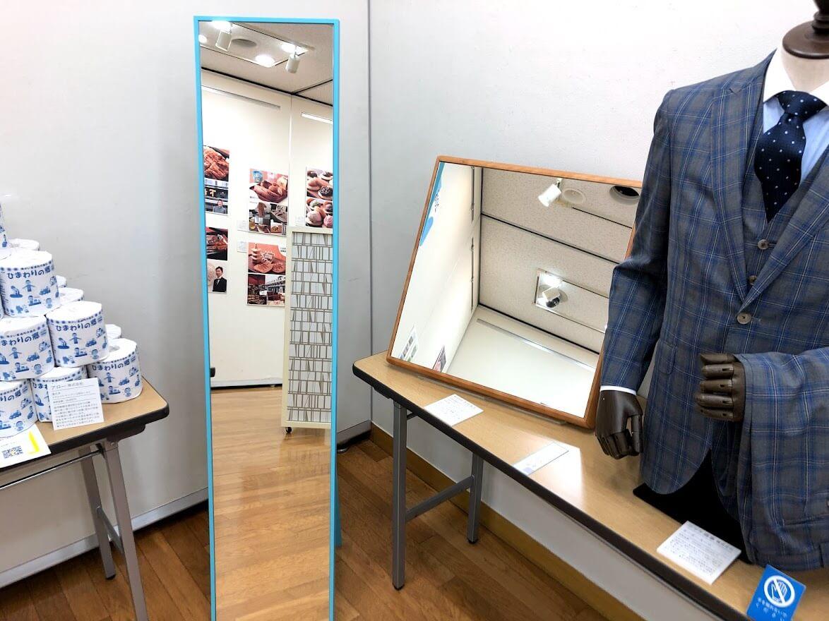 加古川市のふるさと納税返礼品、木枠ミラー