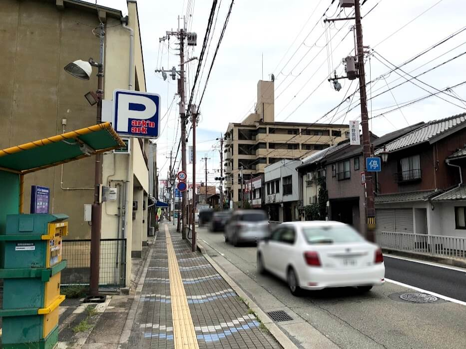大川町交差点のパークンパーク