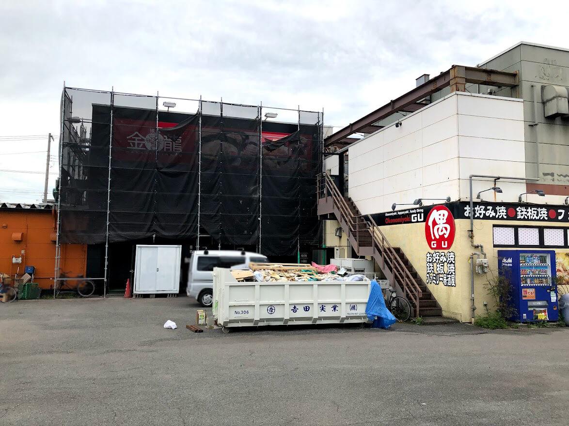 一幸舎加古川サザンプラザ店工事の様子