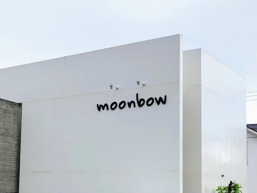 moon bow外観