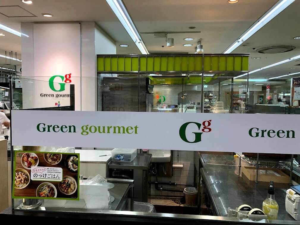 グリーン・グルメ加古川ヤマトヤシキ店